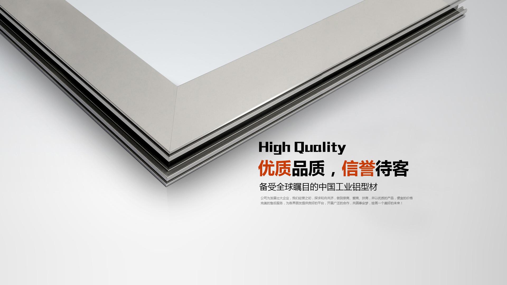 江西断桥铝型材